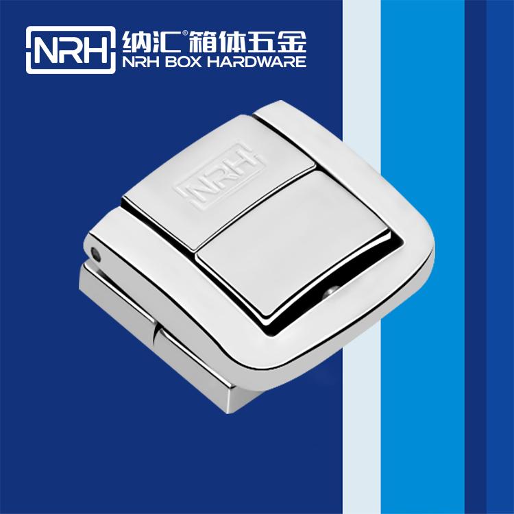 纳汇/NRH 东莞工具箱箱扣 6521-30