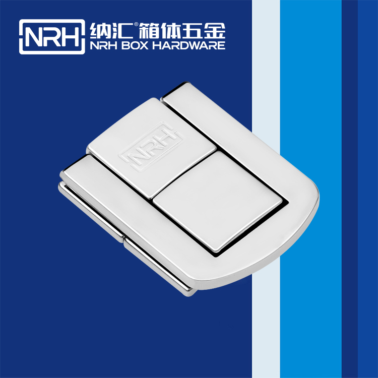 纳汇/NRH 锌合金箱扣厂家 6511-44