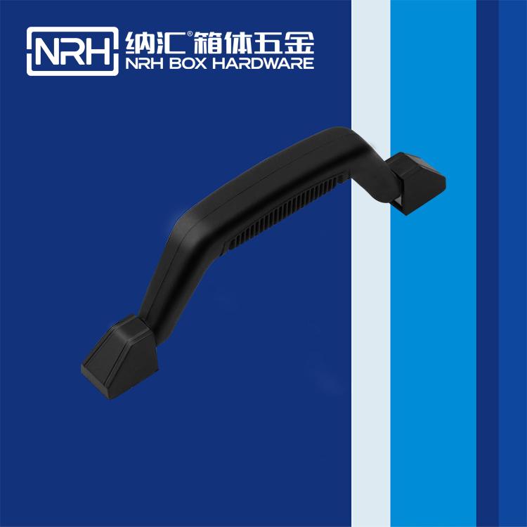纳汇/NRH  塑料五金拉手厂家提手 4405-180