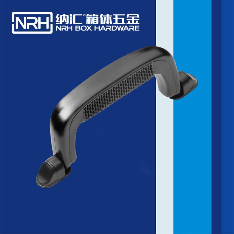 纳汇/NRH  箱包塑料拉手厂家拉手 4407-189