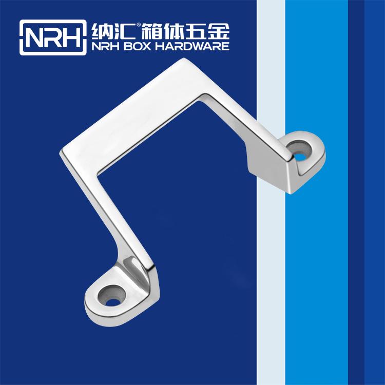 纳汇/NRH 不锈钢通讯设备拉手 4652-98