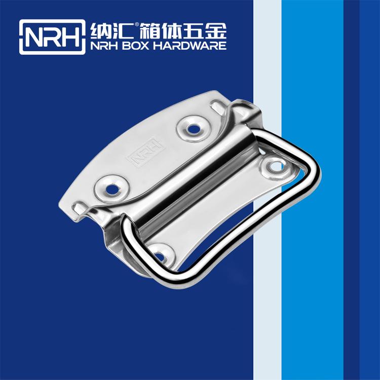纳汇/NRH 中国滚塑军用箱拉手 4301-90