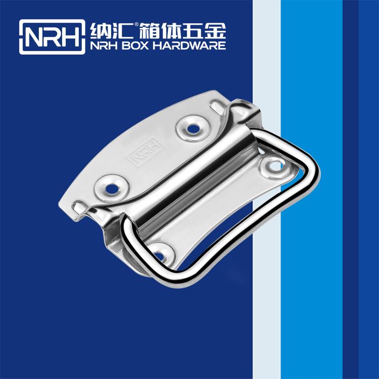 纳汇/NRH 军用滚塑箱拉手厂家 4301-80