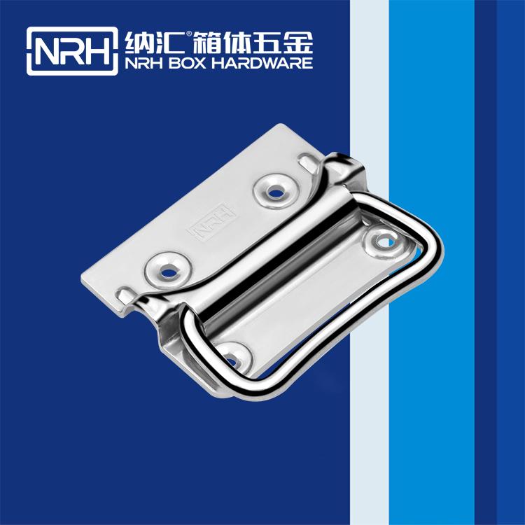 纳汇/NRH 军用滚塑箱拉手生产流程 4303-100