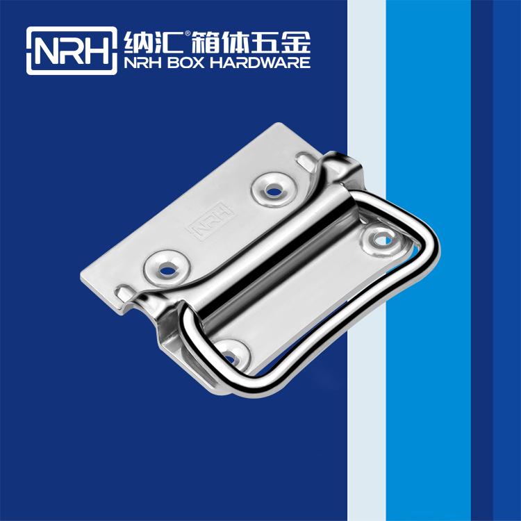 纳汇/NRH 成都军用滚塑箱拉手制造厂家 4303-90