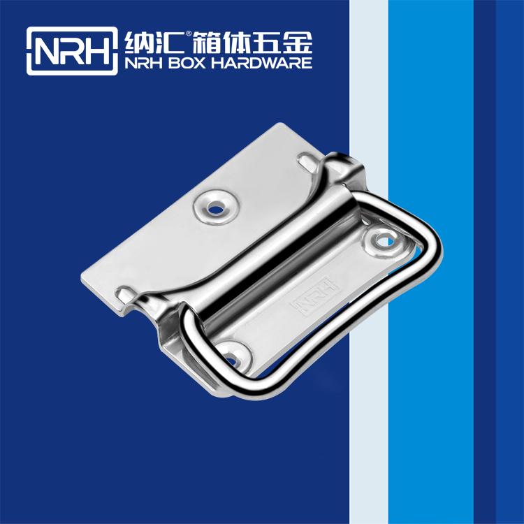 纳汇/NRH 军用滚塑器材箱拉手 4304-90