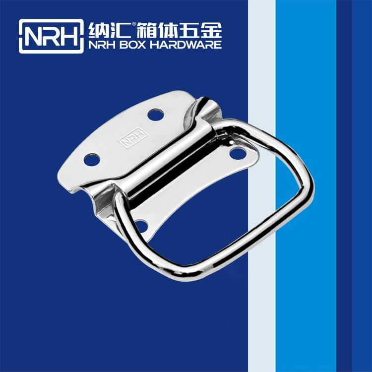 纳汇/NRH 军工箱生产厂家拉手 4305-87-1