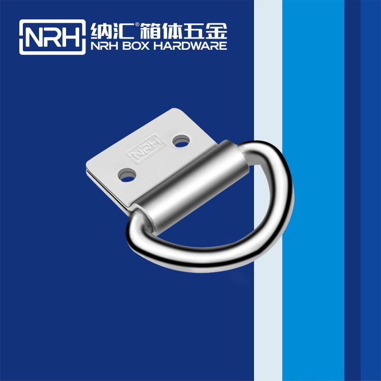 纳汇/NRH 不锈钢吊环 4361-44