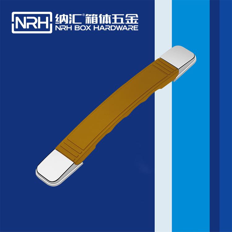 纳汇/NRH 可伸缩拉手 4504 黄色