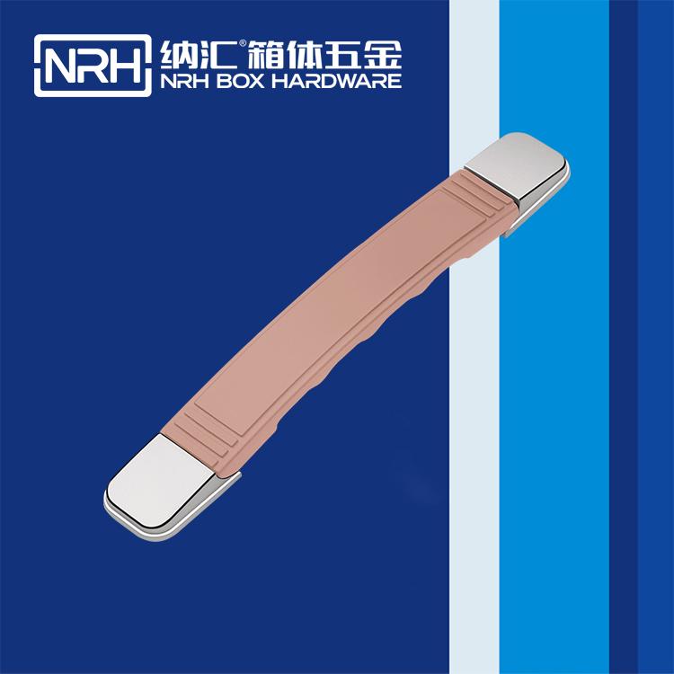 纳汇/NRH 自动伸缩拉手 4504 综色