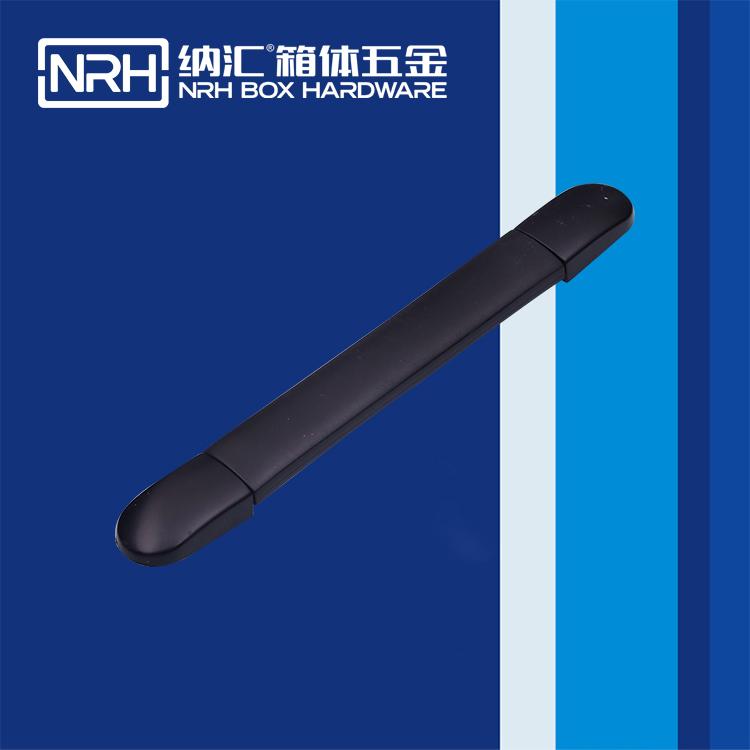 纳汇/NRH 伸缩式拉手 4512