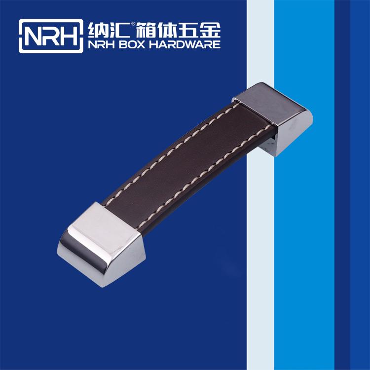 纳汇/NRH 工具箱伸缩拉手 4523