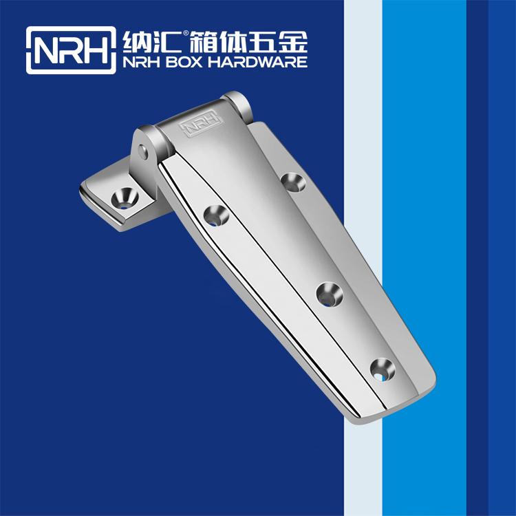 纳汇/NRH  重型机械铰链 8703-148
