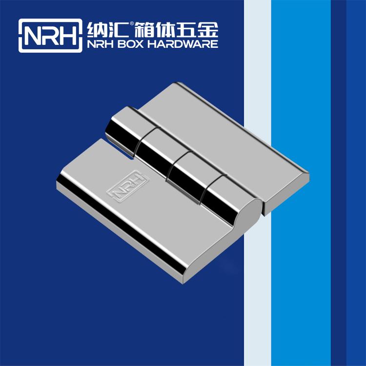 纳汇/NRH  可分拆重型合页 8902-50-2