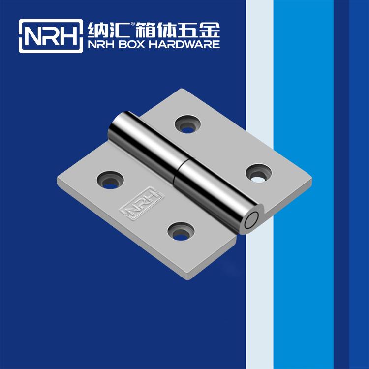 纳汇/NRH  LED展示箱铰链 8903-65-1