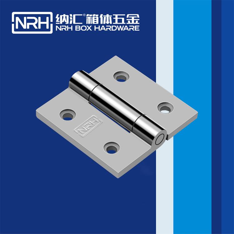 纳汇/NRH  电子仪器五金铰链 8903-75