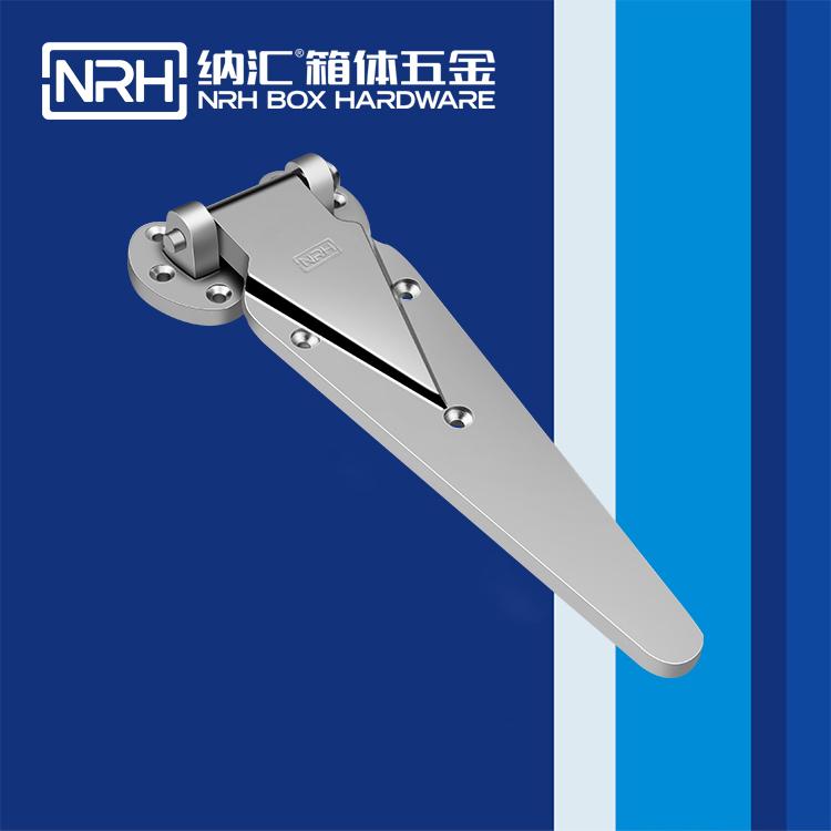 纳汇/NRH  高档冰箱合页 8701-349