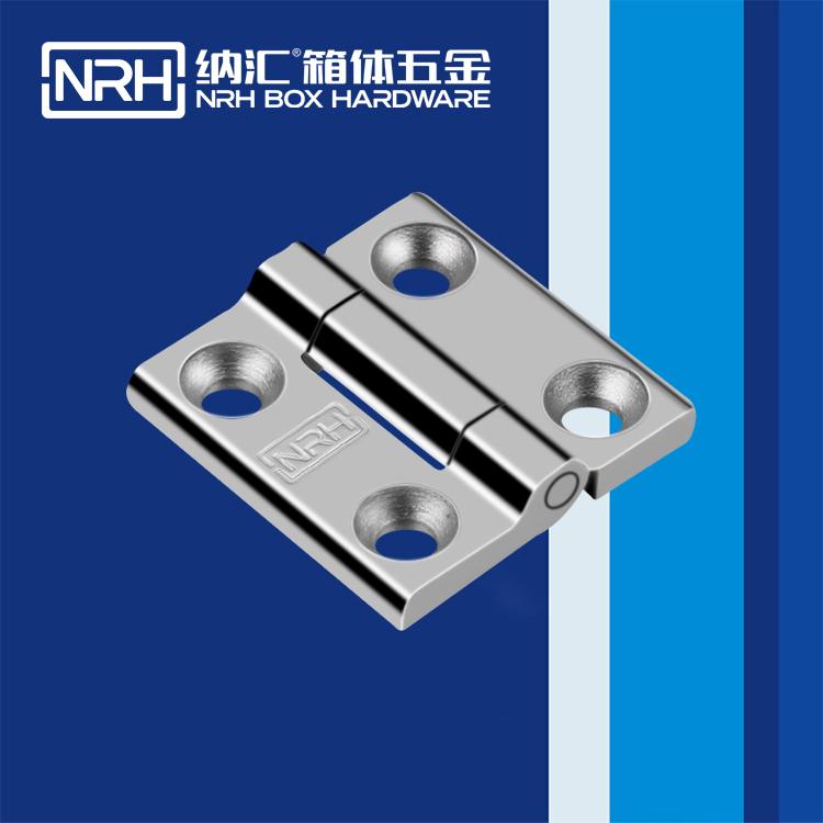 纳汇/NRH  木箱重型压铸合页 8901-50