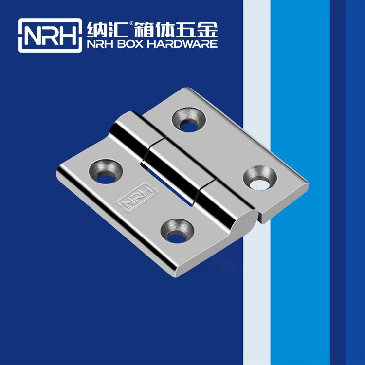 纳汇/NRH  箱包铰链配件 8901-60
