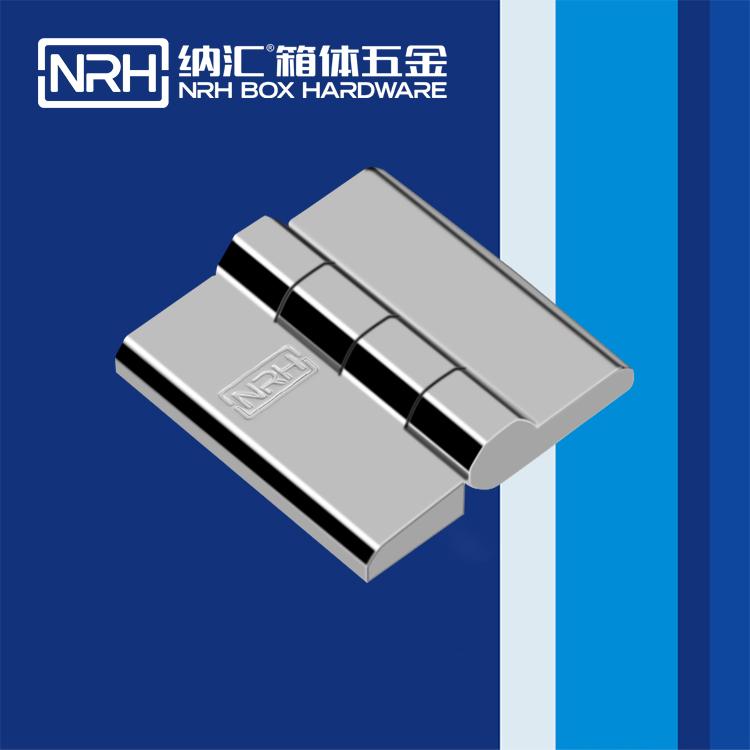 纳汇/NRH  重型箱五金铰链 8902-40-2