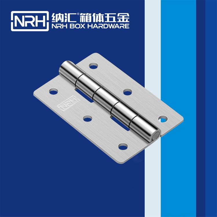 纳汇/NRH 排铰工厂定制  8256-90