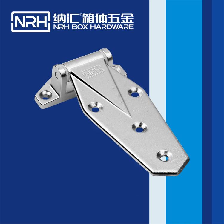 纳汇/NRH 配电柜门合页 8705-140