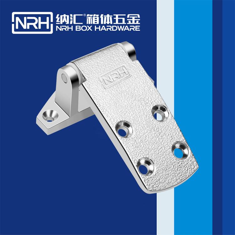纳汇/NRH 工业机械设备柜门合页 8706-95