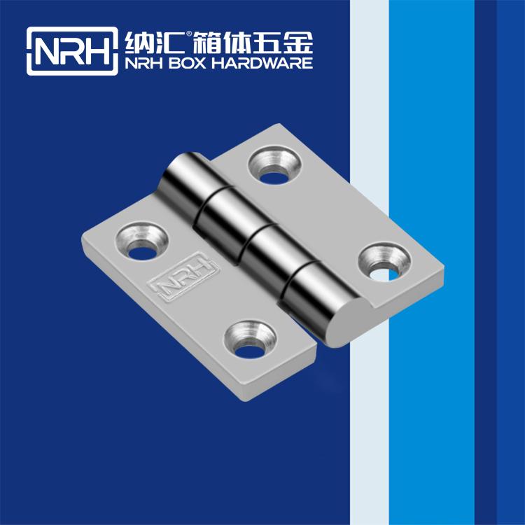 纳汇/NRH  不锈钢压铸合页 8904-38
