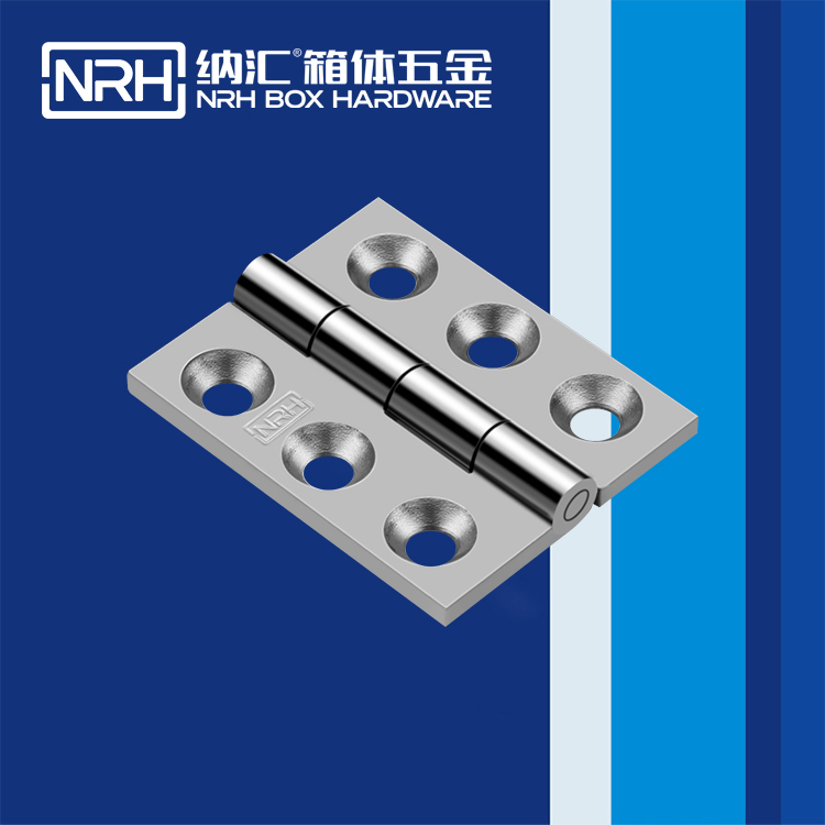 纳汇/NRH  米饭保温铰链 8904-79
