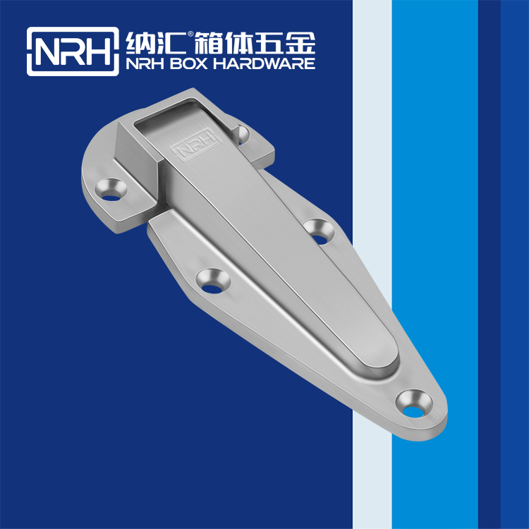 纳汇/NRH 冷冻柜铰链 8709-175