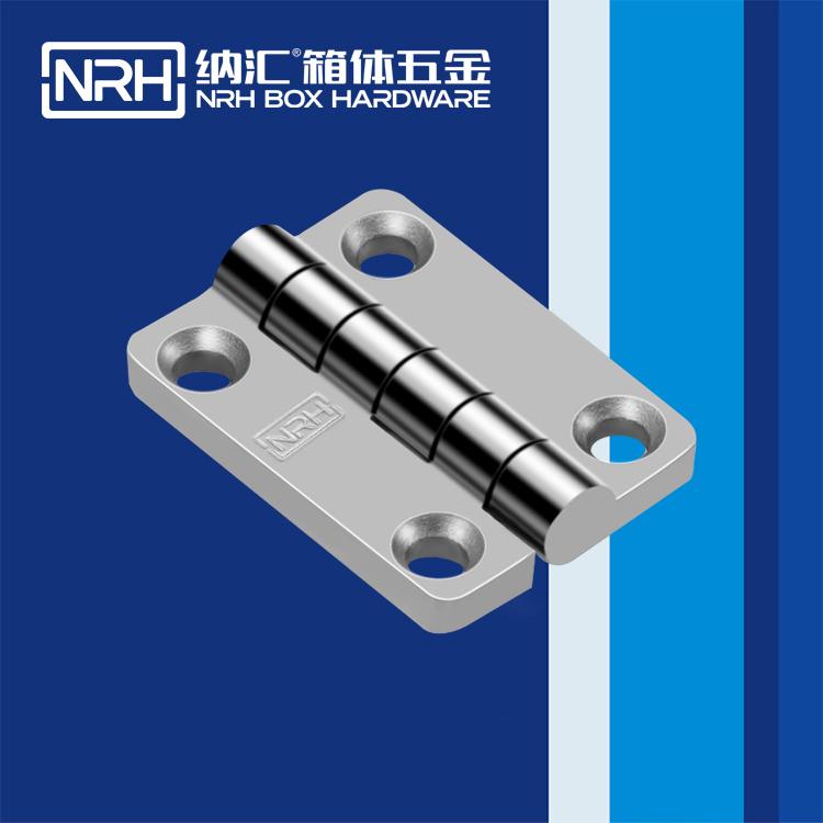 纳汇/NRH  重型合页厂家  8907-54