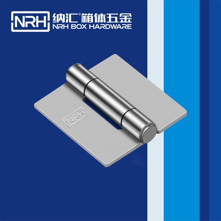 纳汇/NRH 运输包装箱T字合页  8260-40-1