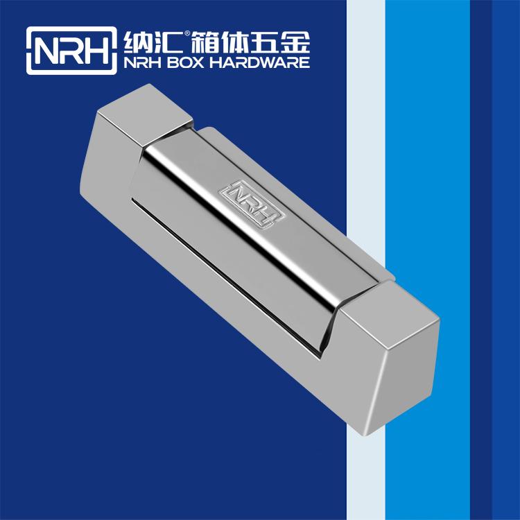 纳汇/NRH  航空箱电箱合页 8733-133