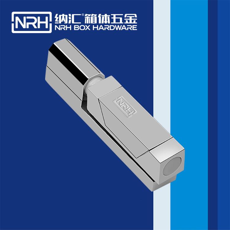 纳汇/NRH  防震工具箱铰链 8751-166