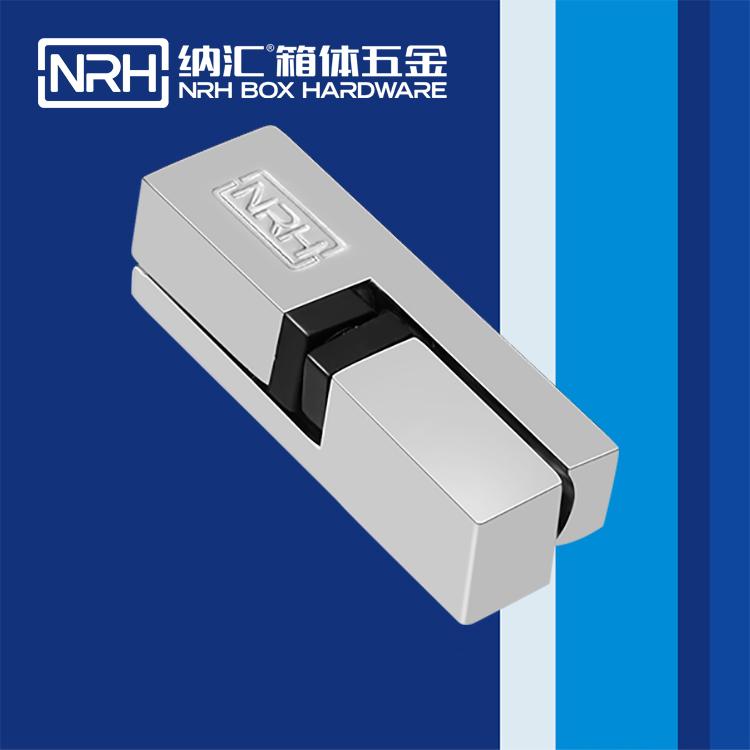 纳汇/NRH  LED展示箱合页  8752-96