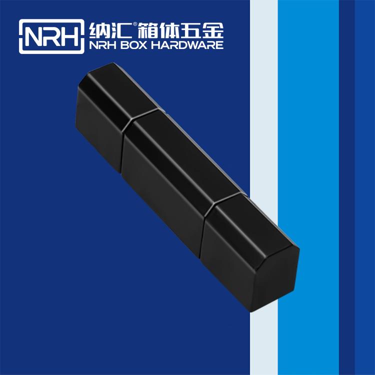纳汇/NRH  包装箱电箱合页  8753-110