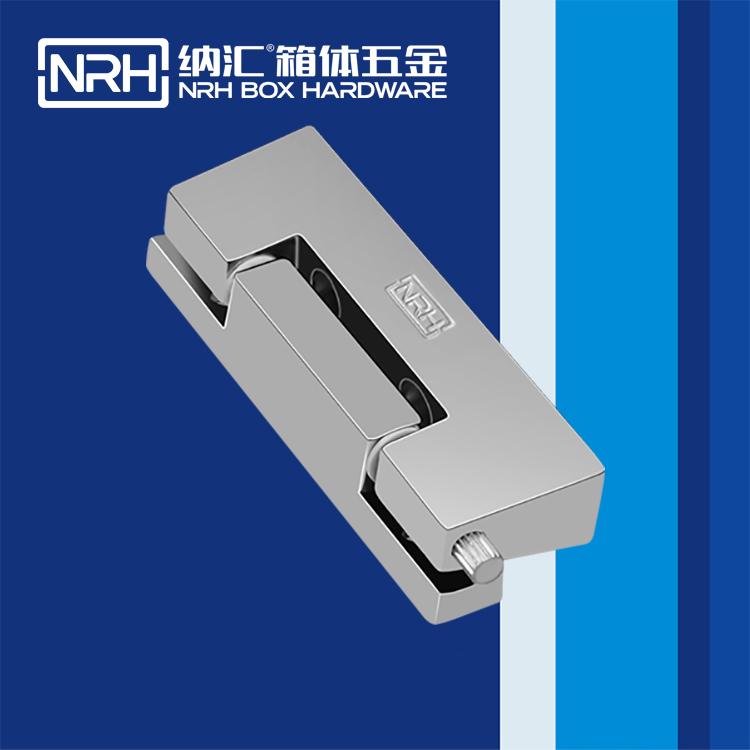 纳汇/NRH  重型箱合页厂家  8757-98