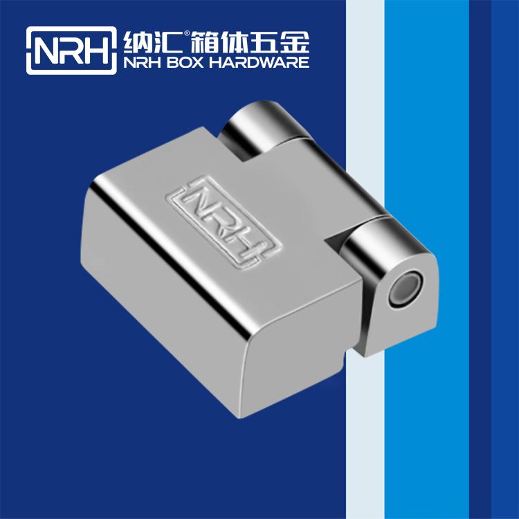 纳汇/NRH 车货柜长铰链 8759-30