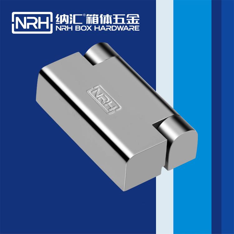 纳汇/NRH 五金工业铰链 8759-60