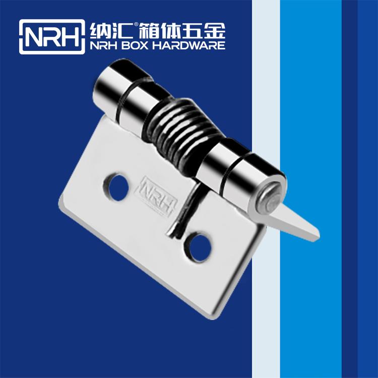 纳汇/NRH  化学仪器箱合页 8601-25
