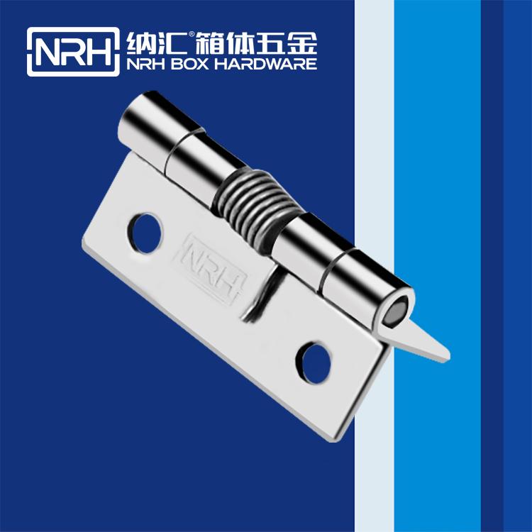 纳汇/NRH  工作台音箱合页 8601-38