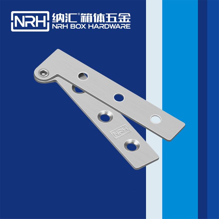 纳汇/NRH  平板天地铰链  8483-100