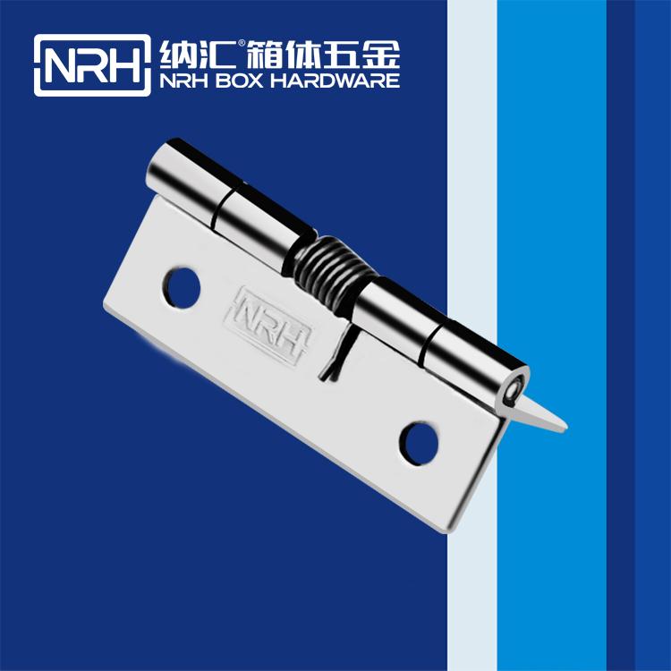 纳汇/NRH  设备箱弹簧合页 8601-50
