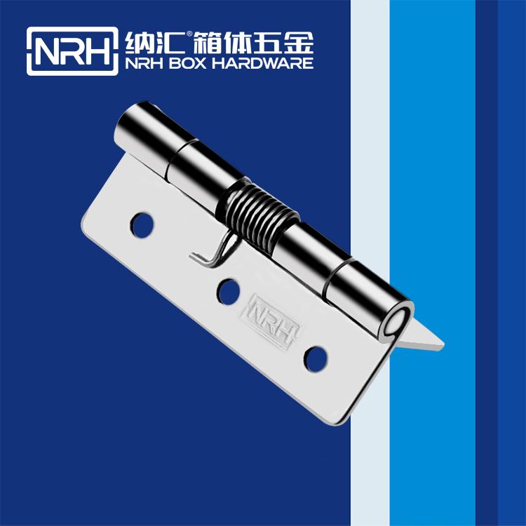 纳汇/NRH  滚塑箱不锈钢合页 8601-60