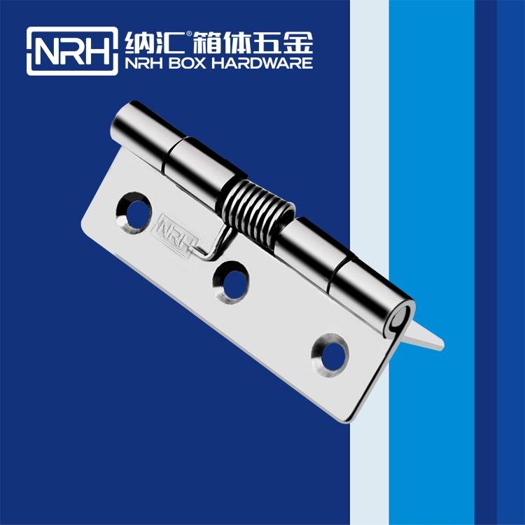 纳汇/NRH  工具箱弹簧合页 8601-75