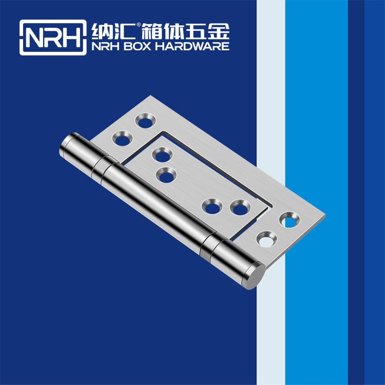 纳汇/NRH  包装箱家用铰链 8462-101