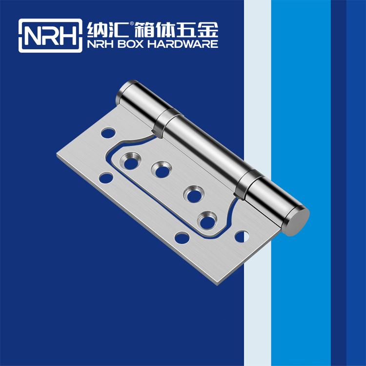 纳汇/NRH  工业防震勘测合页 8461-100