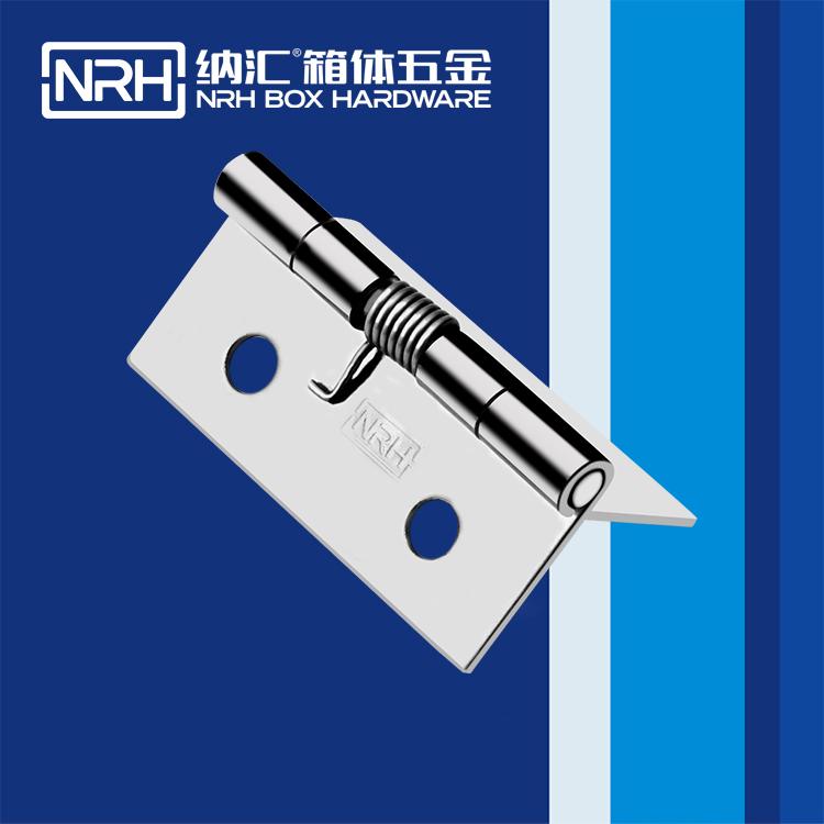 纳汇/NRH  不锈钢弹簧五金合页 8601-80