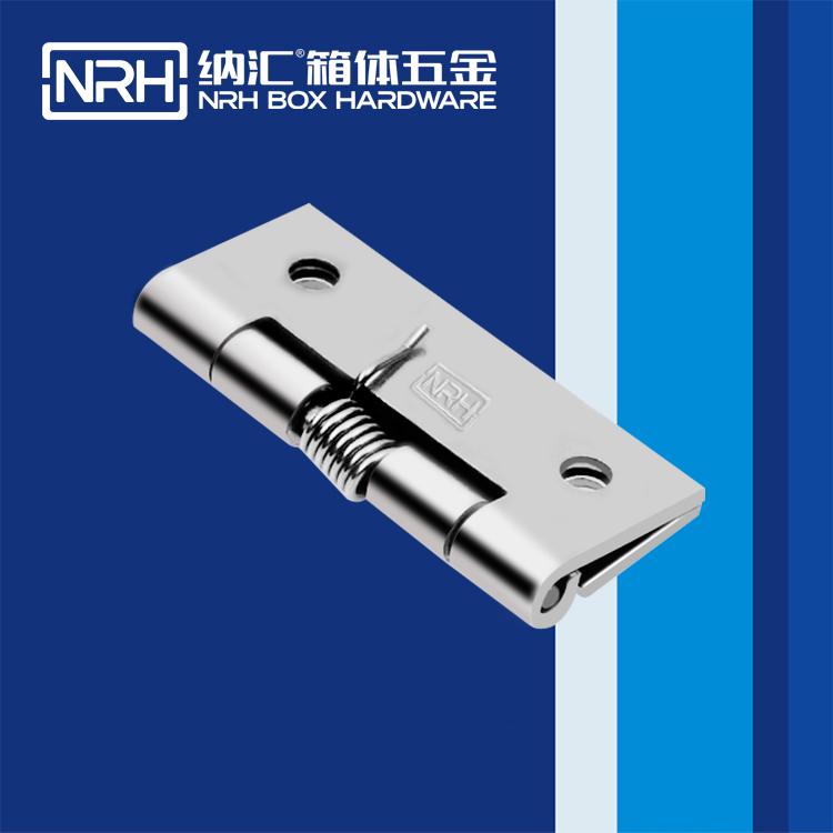 纳汇/NRH 军用滚塑箱钢合页 8603-50