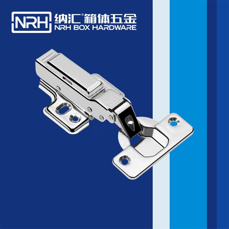 纳汇/NRH 吹塑箱合页 8442-120-1